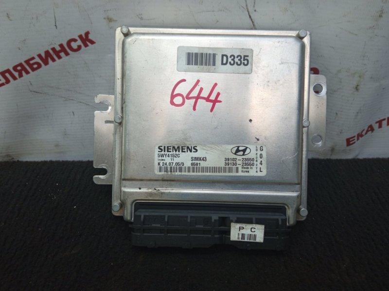 Блок управления Kia Cerato LD G4GC 2004