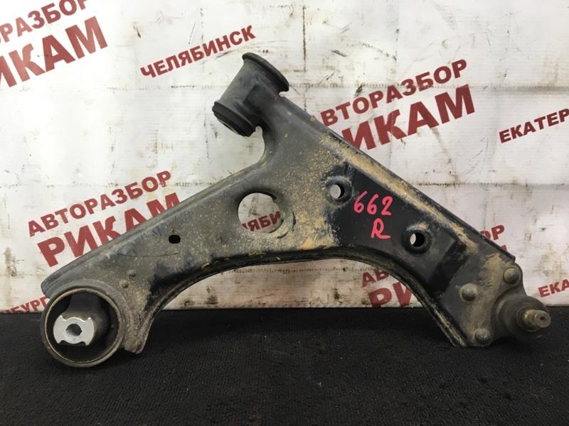 Рычаг Fiat Punto 199 350A1000 2013 передний правый