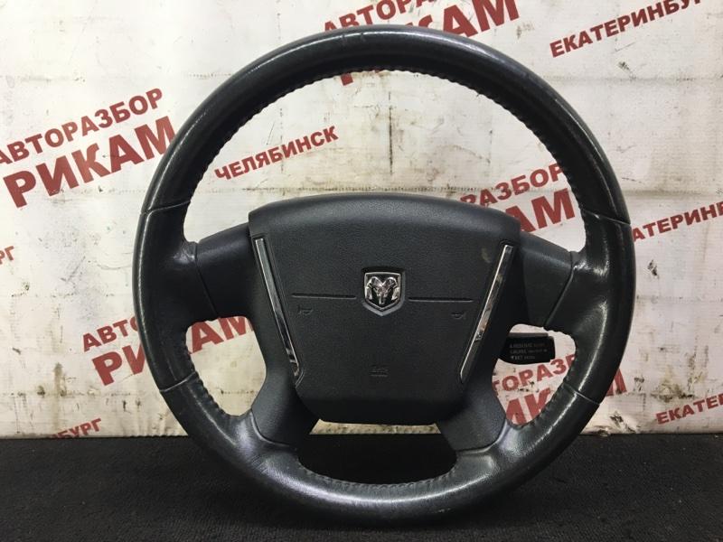 Руль Dodge Caliber PM ECN 2011