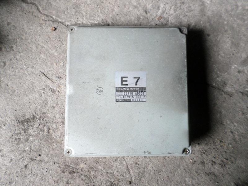 Блок efi Nissan Presage U30 YD25 (б/у)