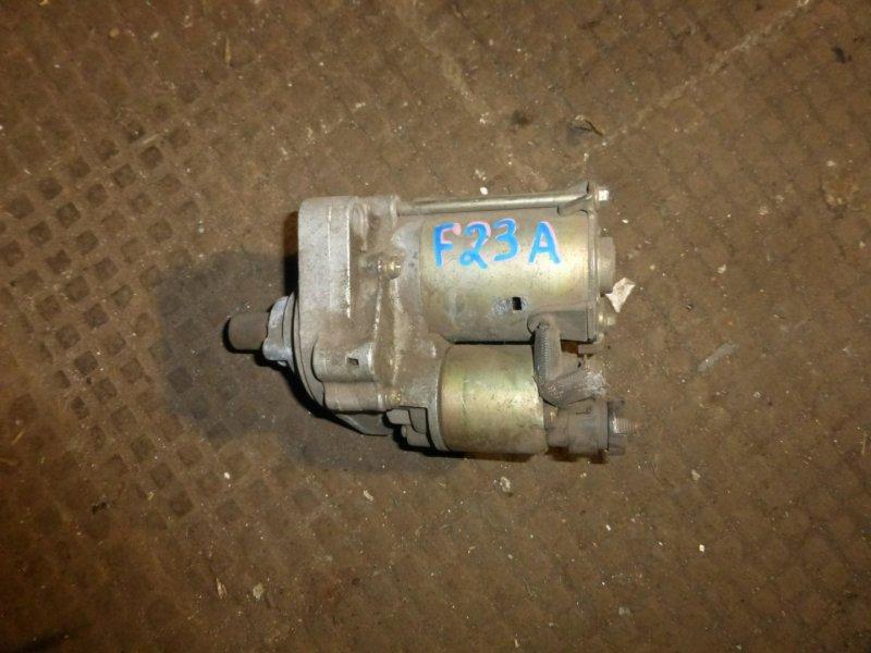 Стартер Honda F23A (б/у)