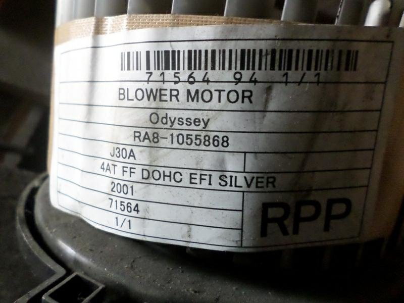 Мотор печки Honda Odyssey RA8 (б/у)