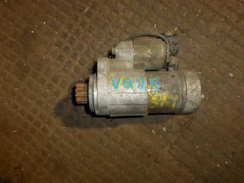 Стартер Nissan VQ25DD (б/у)