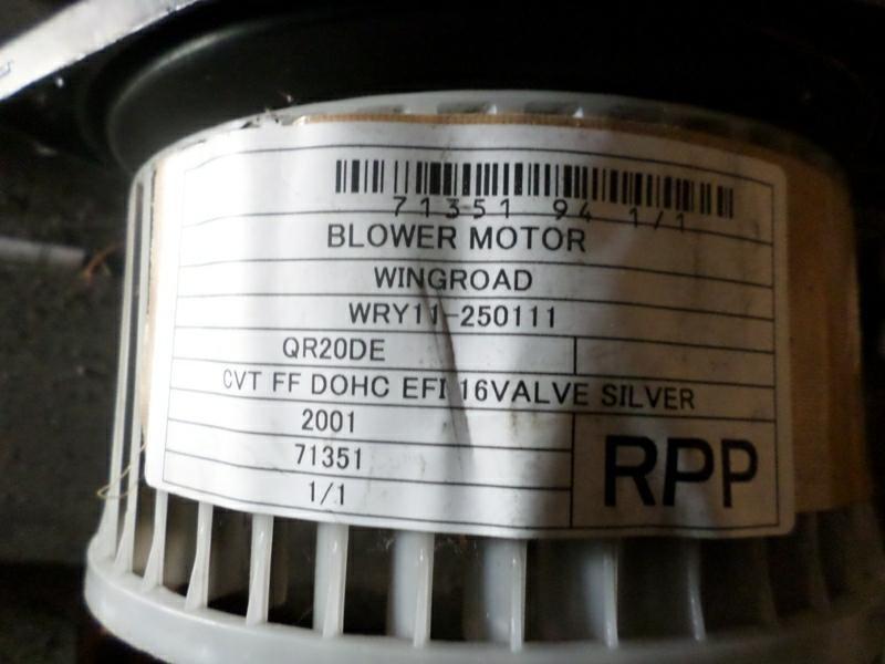 Мотор печки Nissan Wingroad WRY11 (б/у)