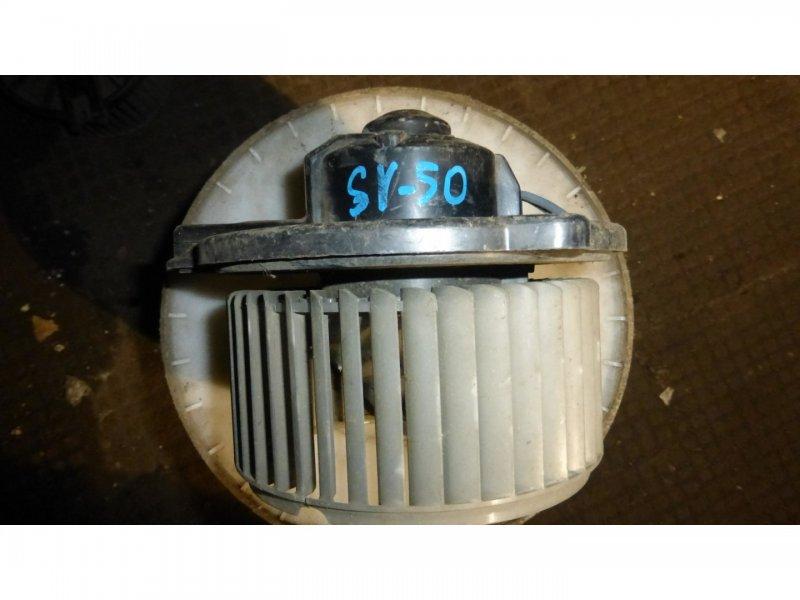 Мотор печки Toyota Vista Ardeo SV50 (б/у)