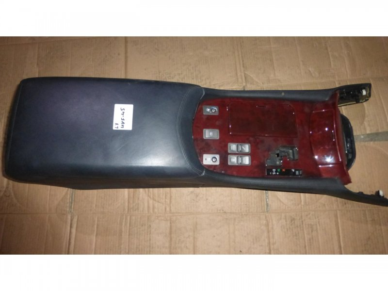 Подлокотник Lexus Ls600H UVF45 2UR-FSE (б/у)
