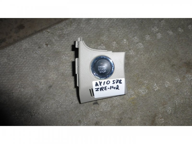 Кнопка пуска двигателя Toyota Corolla  Axio ZRE142 (б/у)