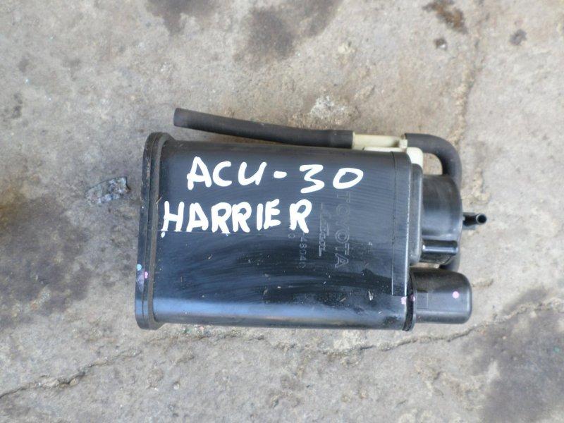 Фильтр паров топлива Toyota Harrier ACU30 2AZ 2007 (б/у)