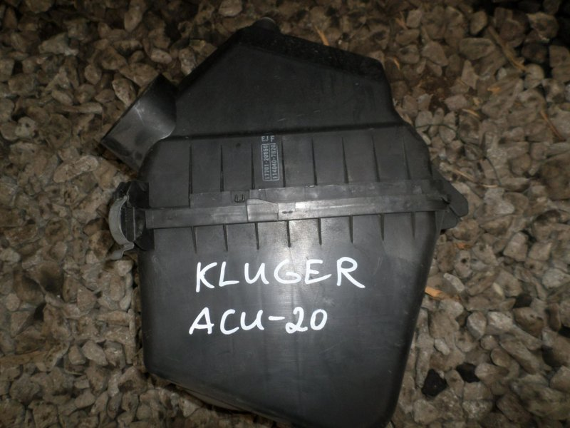 Корпус воздушного фильтра Toyota Kluger ACU20 2AZ 2007 (б/у)