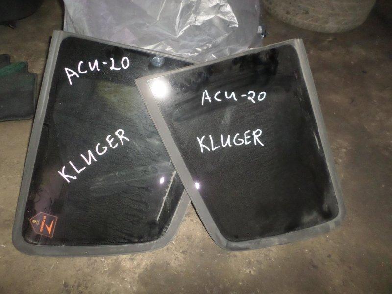 Стекло собачника Toyota Kluger ACU20 2AZ 2007 левое (б/у)