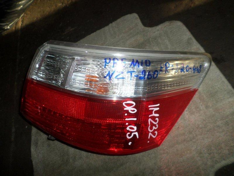 Стоп-сигнал Toyota Premio NZT260 правый (б/у)
