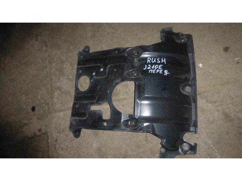 Защита двс Toyota Rush J210E 3SZ 2007 (б/у)