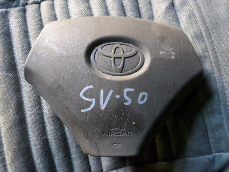 Airbag водительский Toyota Vista Ardeo SV50 (б/у)