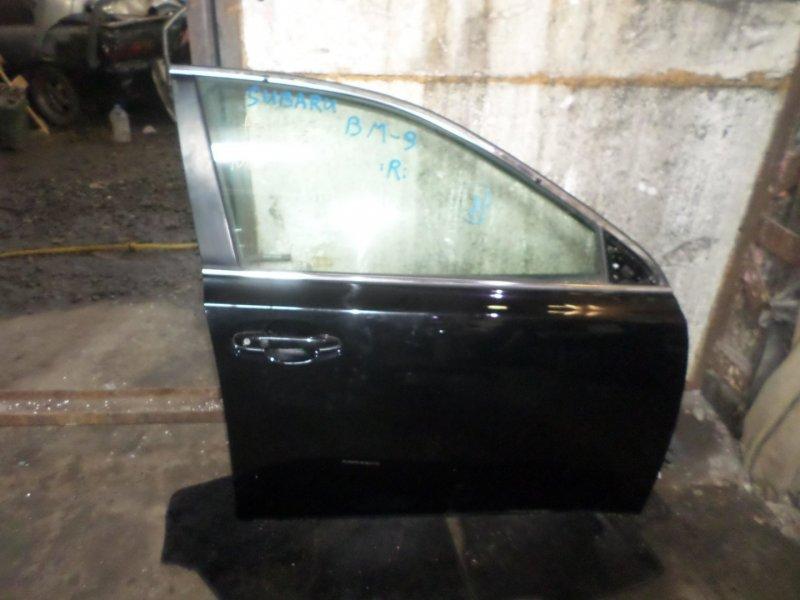 Дверь Subaru Legacy B4 BM9 EJ253 2010 передняя правая (б/у)