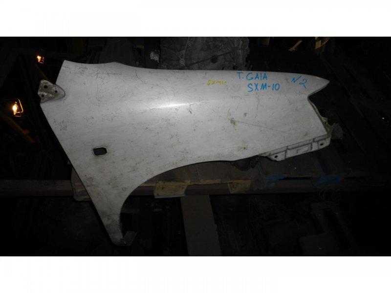 Крыло Toyota Gaia SXM10 переднее правое (б/у)