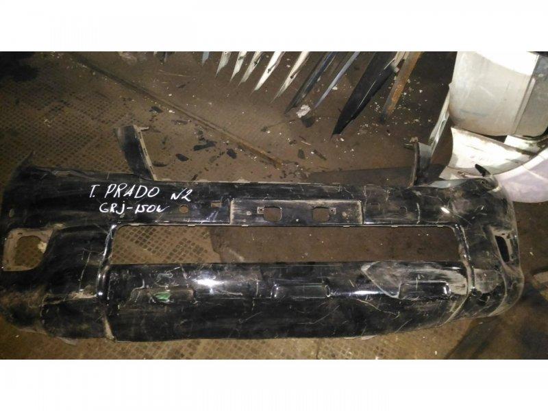 Бампер Toyota Prado GRJ150W передний (б/у)