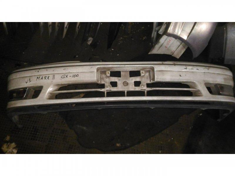 Бампер Toyota Mark Ii GX100 передний (б/у)