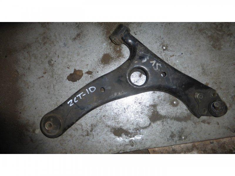 Рычаг Toyota Opa ZCT10 передний правый (б/у)