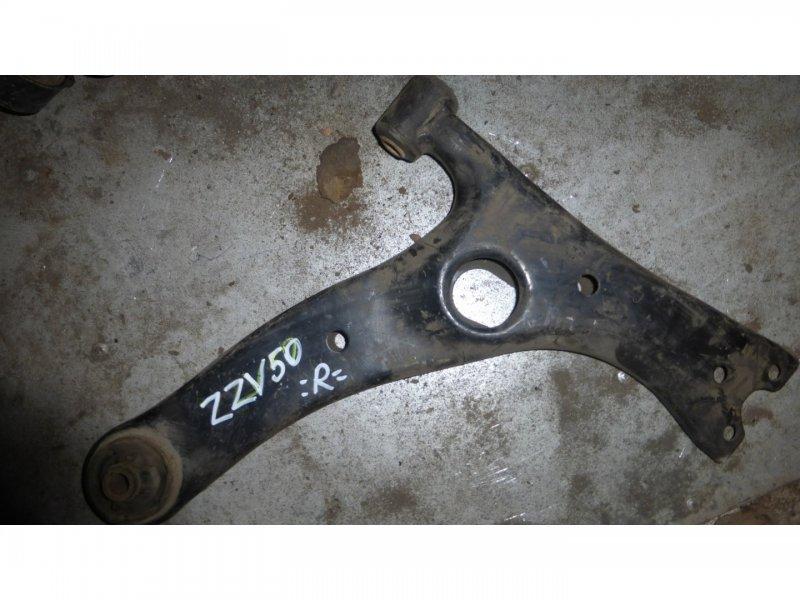 Рычаг Toyota Vista Ardeo ZZV50 передний правый (б/у)