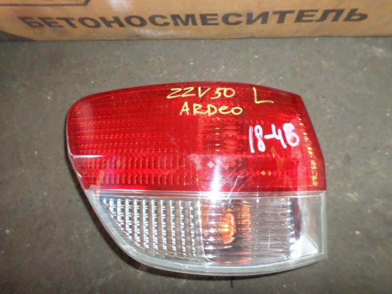 Стоп-сигнал Toyota Vista Ardeo ZZV50 задний левый (б/у)