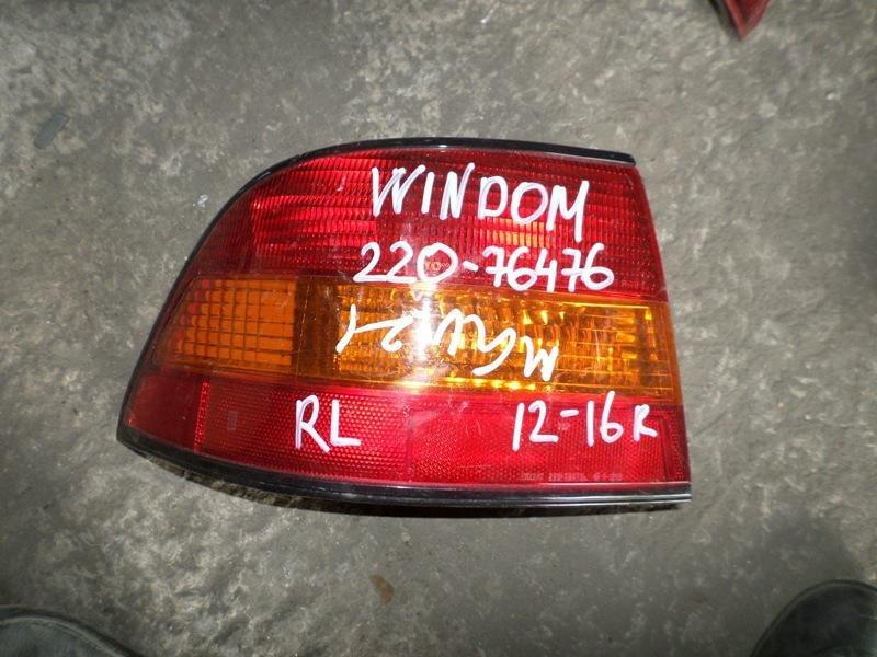 Стоп-сигнал Toyota Windom MCV21 задний левый (б/у)