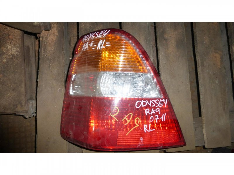 Стоп-сигнал Honda Odyssey RA9 задний левый (б/у)