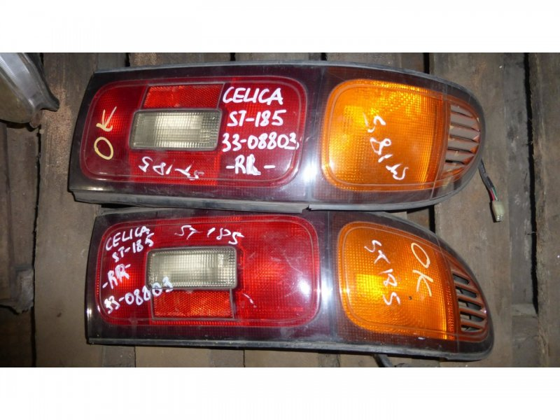 Стоп-сигнал Toyota Celica ST185 задний левый (б/у)