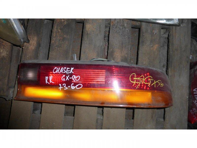 Стоп-сигнал Toyota Chaser GX90 задний правый (б/у)