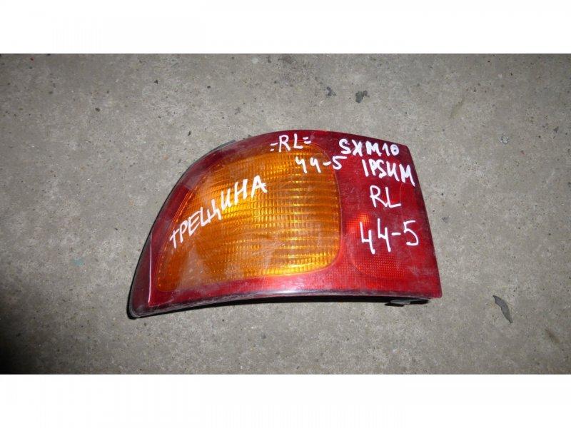 Стоп-сигнал Toyota Ipsum SMX10 задний левый (б/у)