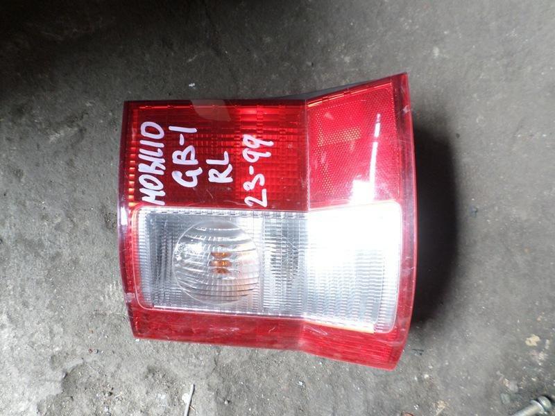 Стоп-сигнал Honda Mobilio GB1 задний левый (б/у)