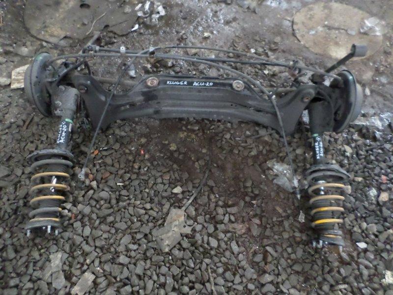 Балка Toyota Kluger ACU20 2AZ 2007 задняя (б/у)