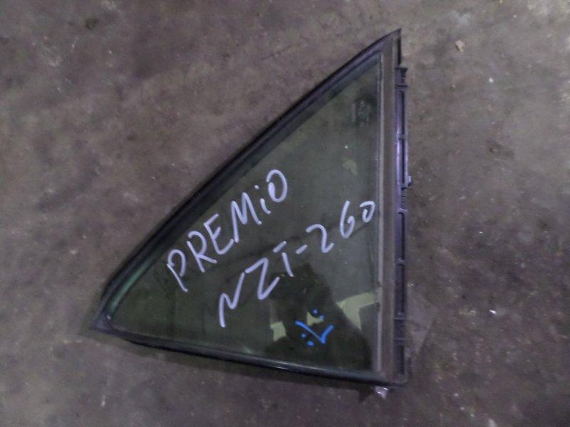 Форточка двери Toyota Premio NZT260 задняя левая (б/у)