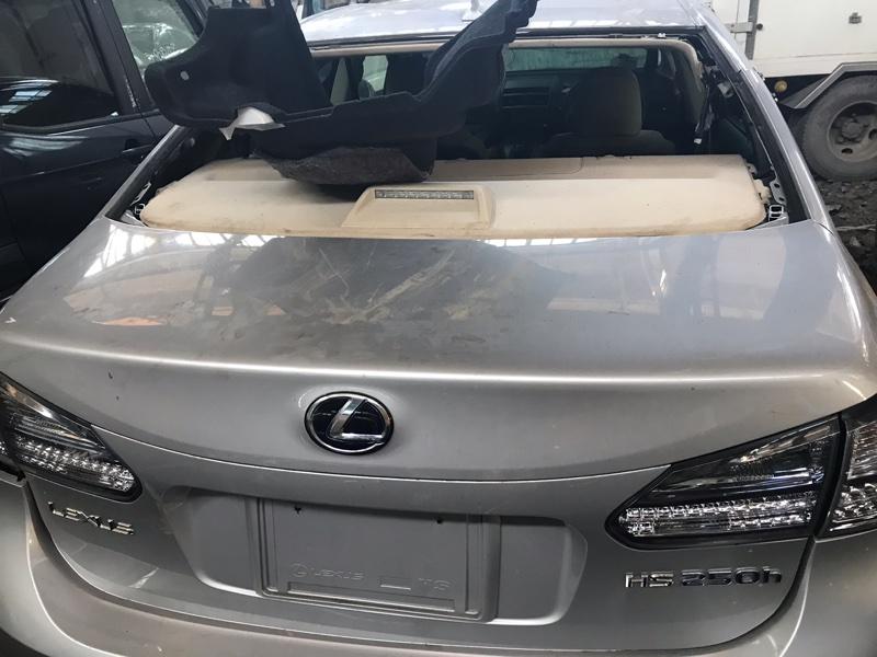 Крышка багажника Lexus Hs250H ANF10 2AZ-FXE 2011 (б/у)