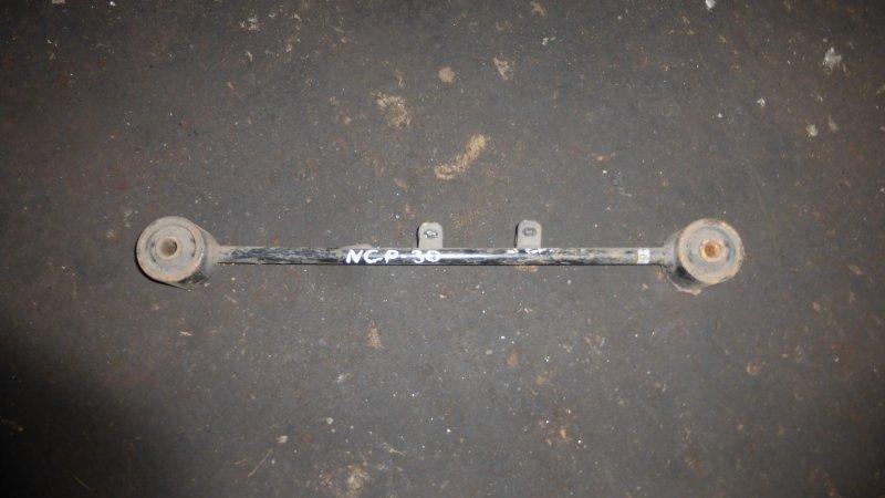 Тяга подвески Toyota Probox NCP50 (б/у)