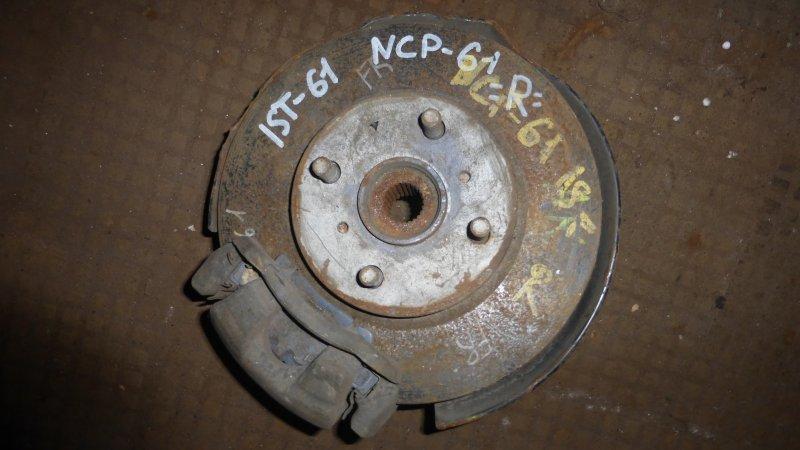 Ступица Toyota Ist NCP61 передняя правая (б/у)