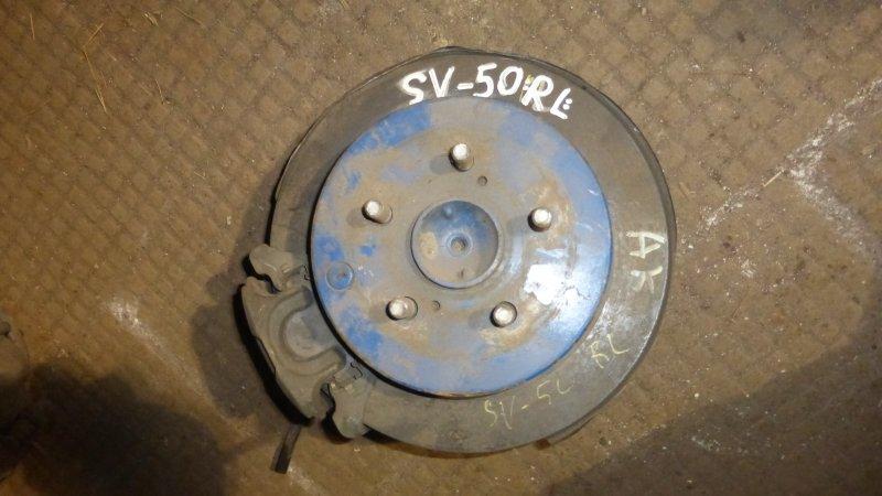 Ступица Toyota Vista SV50 задняя левая (б/у)