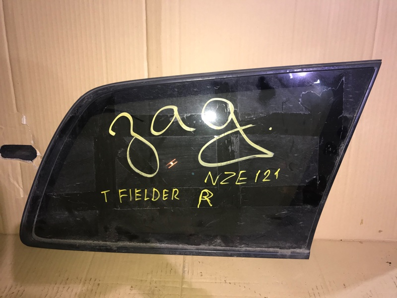 Стекло собачника Toyota Corolla Fielder NZE121 1NZ 2005 правое (б/у)