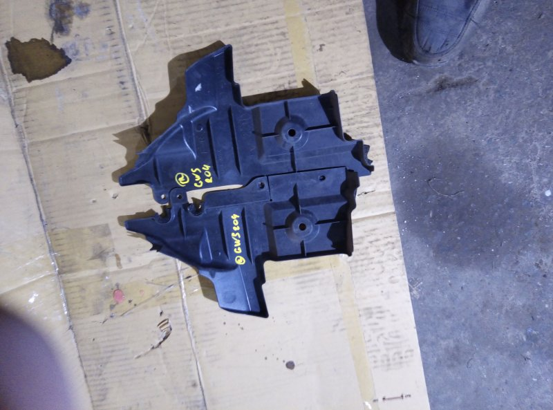 Защита двс Toyota Crown GWS204 2GR 2012 правая (б/у)