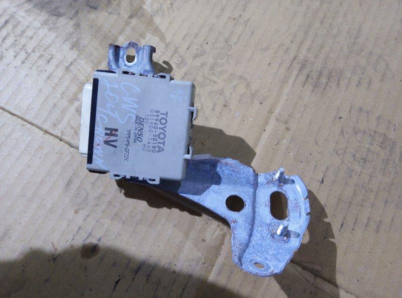 Блок управления зажиганием Toyota Crown GWS204 2GR 2012 (б/у)