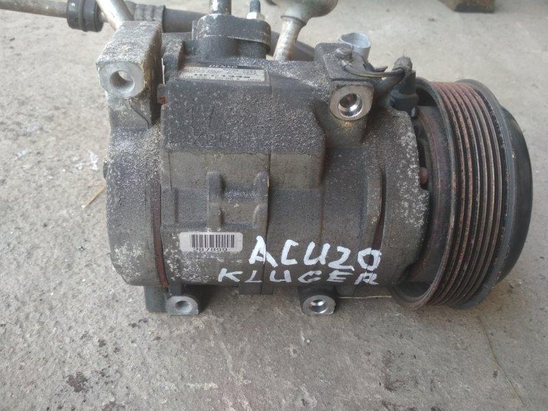 Компрессор кондиционера Toyota Kluger ACU20 2AZ 2007 (б/у)