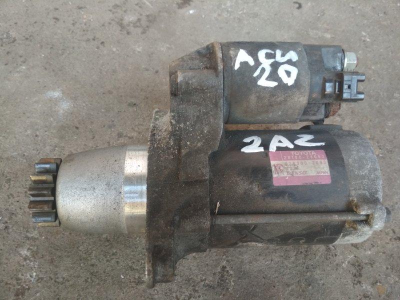 Стартер Toyota Kluger ACU20 2AZ (б/у)