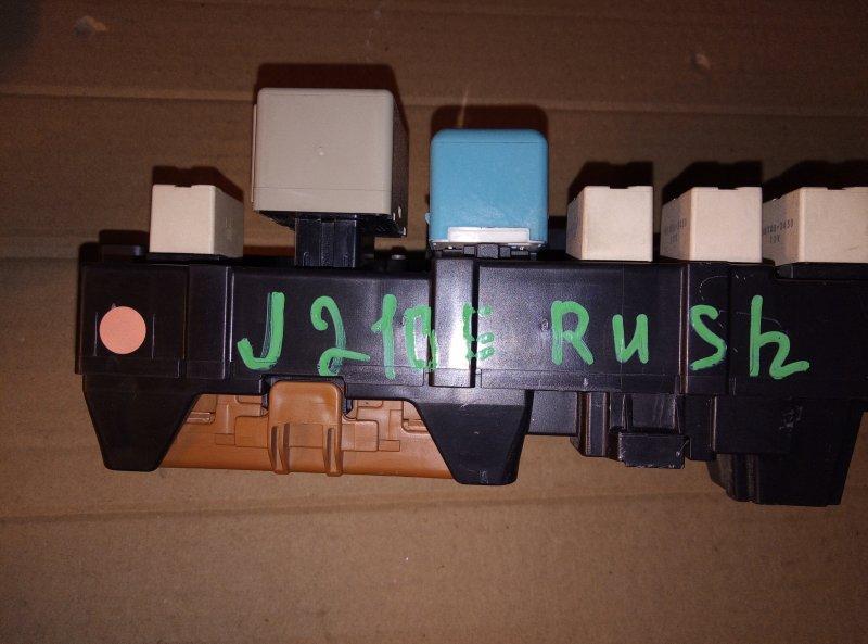 Блок предохранителей Toyota Rush J210E 3SZ (б/у)