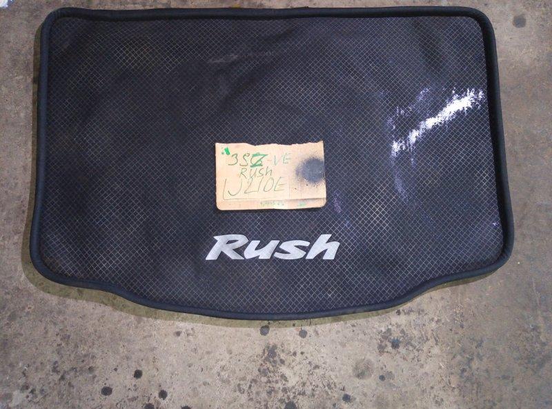 Коврик багажника Toyota Rush J210E 3SZ (б/у)