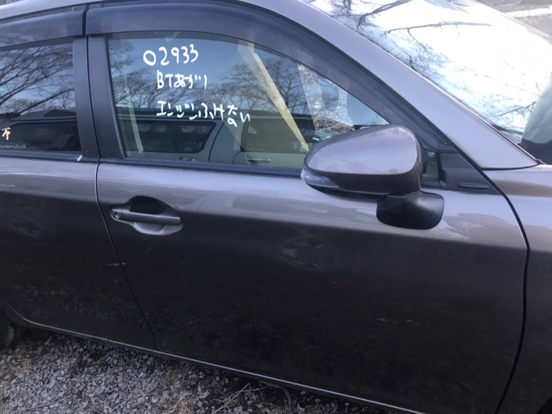 Дверь Toyota Corolla Fielder NZE164 1NZ передняя правая (б/у)
