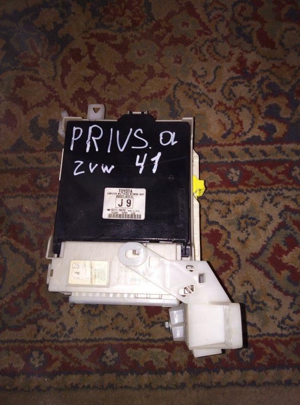 Блок предохранителей Toyota Prius Alpha ZVW41 2ZR (б/у)
