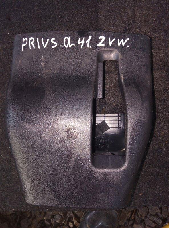 Консоль под рулевой колонкой Toyota Prius Alpha ZVW41 2ZR (б/у)