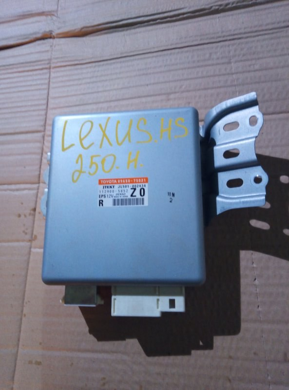 Блок управления efi Lexus Hs250H ANF10 2AZ-FXE 2011 (б/у)