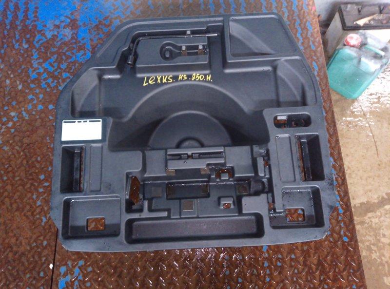 Ящик в багажник Lexus Hs250H ANF10 2AZ-FXE 2011 (б/у)