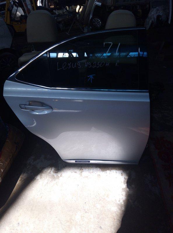 Дверь Lexus Hs250H ANF10 2AZ-FXE 2011 задняя правая (б/у)