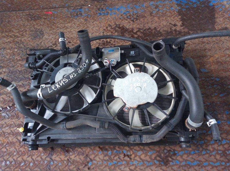 Радиатор основной Lexus Hs250H ANF10 2AZ-FXE 2011 (б/у)